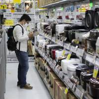 Rakuten and Bic Camera to join forces for online electronics store