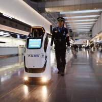 Robots to be 'scattered' about Haneda airport to help visitors to 2020 Tokyo Olympics