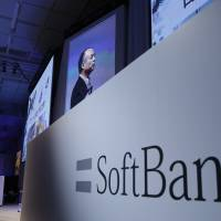 SoftBank succeeds in tender offer for huge stake in Uber, securing shares at 30% discount on recent valuations