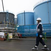 Tepco may halve domestic branches in bid to streamline business operations
