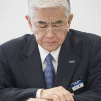 Lax management and staff shortages led to Toray misconduct, probe finds