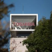 Toshiba on Tuesday said it has found improper accounting practices at its social infrastructure business affiliate. | BLOOMBERG