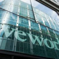 WeWork's Chinese rival nixes 'UrWork' brand in global makeover