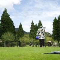 The Hakone Open Air Museum