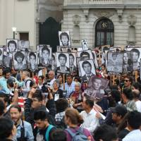 Jailed Peruvian ex-President Fujimori rallied loyalists to save Kuczynski from impeachment