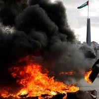 Palestinian 'days of rage' threaten to escalate as outrage over Trump's Jerusalem shift boils over