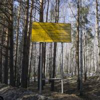 A sign warns people not to enter the town of Ozersk, in the Chelyabinsk region of Russia, which houses the Mayak nuclear facility. | AP