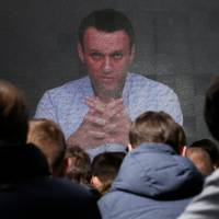 Putin critic Navalny clears first hurdle in bid to run in Russian presidential election