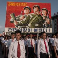 U.S. wants world to isolate North Korea, so what's that mean?