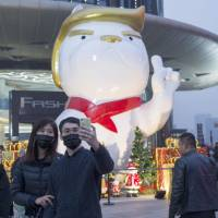 Mall in northern China erects giant Trump-like statue of dog