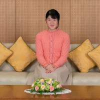 On 16th birthday, Princess Aiko says she's enjoying school life and growing into Imperial role