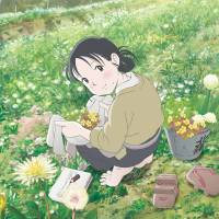 This photo shows a scene from the animated film 'In This Corner of the World.' The film has been nominated for one of the top prizes at this year's Annie Awards. | ©FUMIYO KOUNO/FUTABASHA/KONOSEKAI NO KATASUMINI PROJECT
