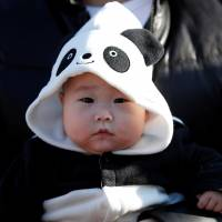 Births in Japan head for new all-time low
