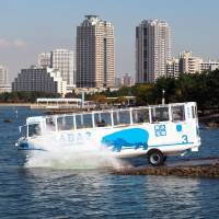 Amphibious bus tour makes a splash in Tokyo Bay ahead of 2020 Olympics