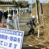 Town of Futaba kicks off radiation cleanup with eye on 2022 revival