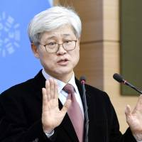 Oh Tai-gyu, head of a special task force investigating the 2015 South Korea-Japan agreement regarding 'comfort women,' speaks during a briefing on his investigation at the Foreign Ministry in Seoul on Wednesday. | KYODO