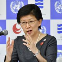U.N. disarmament meeting in Hiroshima concludes after nuclear weapons talks