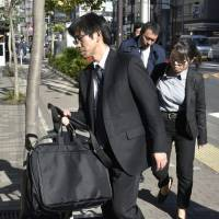 Chief of firm behind world's fourth-fastest supercomputer arrested in Tokyo for alleged fraud