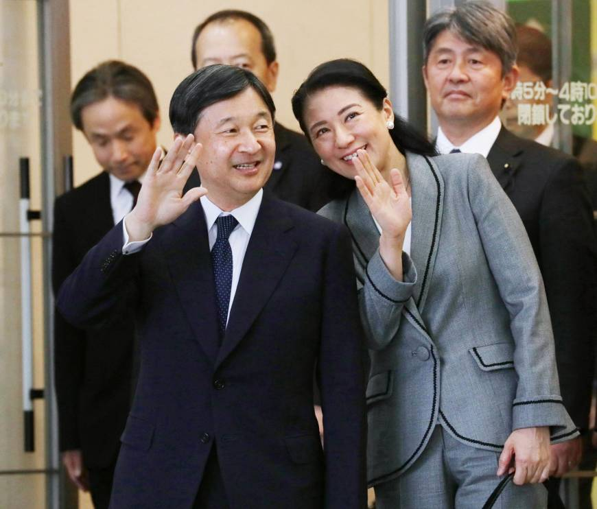 Plan ahead: Japan to consider 10 consecutive days off around Crown Prince's succession