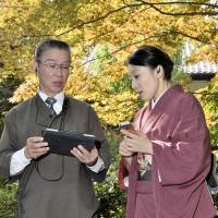 Century-old Kanagawa inn deploys modern tech to come back from the brink of bankruptcy