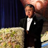 Kazuo Ishiguro, Nobel Prize in literature laureate 2017, makes a speech during the Nobel banquet in the City Hall of Stockholm on Sunday. | TT NEWS AGENCY/FREDRIK SANDBERG / VIA REUTERS