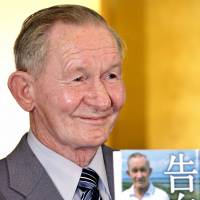 Charles Jenkins, U.S. defector to North Korea and husband of former Japanese abductee Hitomi Soga, dies at 77