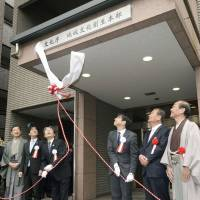 Kyoto Gov. Keiji Yamada (left) and Kyoto Mayor Daisaku Kadokawa (right) attend a ceremony to mark the opening of a new department of the Cultural Affairs Agency in the city of Kyoto on April 3. Nearly 70 percent of the agency is expected to be transferred to Kyoto by 2022. | KYODO