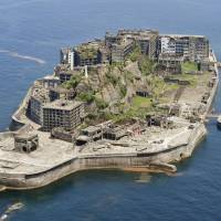 Japan to publicize testimony denying that Koreans were forced to work 'under harsh conditions' at UNESCO-listed 'Battleship Island'