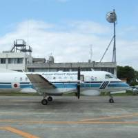 Mechanic dies after pinned by plane wing at Kagoshima Airport