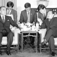 Nakasone pitched trade with North Korea as part of 1980s appeal to China: declassified records