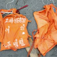 Bags and life jackets were found on the coast where bodies were discovered in Tsuruoka, Yamagata Prefecture, on Monday. | KYODO