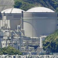Kansai Electric to decommission Nos. 1 and 2 reactors at Oi plant in Fukui Prefecture
