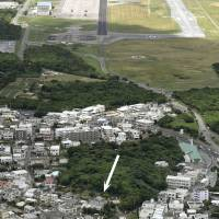 Object, possibly from U.S. military plane, falls on Okinawa nursery school
