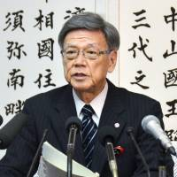 Okinawa Gov. Takeshi Onaga speaks in a news conference on Thursday at his office in Naha, Okinawa. | KYODO