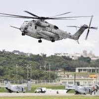 A U.S. Marine chopper hovers over the Futenma base in Ginowan, central Okinawa, in October. | KYODO