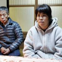 Prosecutors appeal decision ordering retrial over patient's death in Shiga