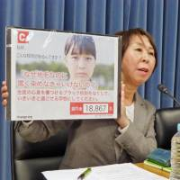 In wake of hair-color lawsuit, groups launch bid to combat Japan's 'unreasonable' school rules