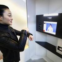 Japan's first public sign language phones installed at Haneda airport