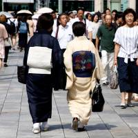 Japan welcomes 26 million foreign visitors from January to November, up 19% from 2016