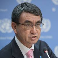 Japan to run for 2023-2024 seat on UNSC, continue reform push