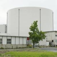 Heavy water leaked in September from a nuclear reactor housed in this structure at the Kyoto University Research Reactor Institute in Kumatori, Osaka Prefecture. | KYODO