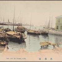 Hyogo Port in Kobe (circa 1901-07). | THE NEW YORK PUBLIC LIBRARY
