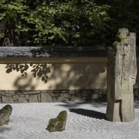A sand and stone garden at the Portland Japanese Garden in Oregon. | CHRISTINA SJOGREN