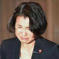 Repercussions: Former lawmaker Mayuko Toyota heads to a meeting in Saitama Prefecture on Sept. 18 to apologize over allegations that she physically and verbally abused a secretary in May. | KYODO
