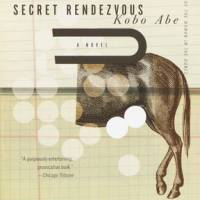 'Secret Rendezvous' reveals primeval urge for knowledge and sexual satisfaction