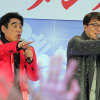 Tokyo Art Foundation Chairman Haruhisa Handa (left) and movie star and philanthropist Jackie Chan point to the audience during an event in Tokyo on Dec. 21. | TAF