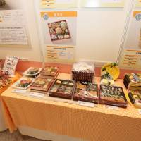 Products that won the Bento and Prepared Meal Awards have been on display at the past six shows. new supermarket association of Japan