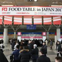Supermarket Trade Show 'Food Table in Japan 2017' was held in February at Makuhari Messe in Chiba Prefecture, attracting 86,000 people, mainly buyers from leading retailers. | NEW SUPERMARKET ASSOCIATION OF JAPAN