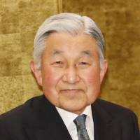 Setting the dates: Emperor Akihito expressed his wishes to abdicate via video in August 2016. kyodo