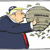 Trump teaches Palestinians about the new Mideast